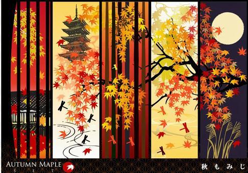 L-0105 Card: Autumn maple