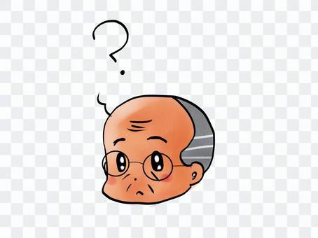 Uncle Question