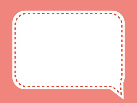 Simple stitch square balloon frame: red