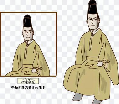 伊達宗成江戶幕松宇和島藩舊史