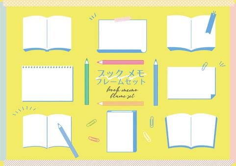 Book / Note / Memo 框架集 01
