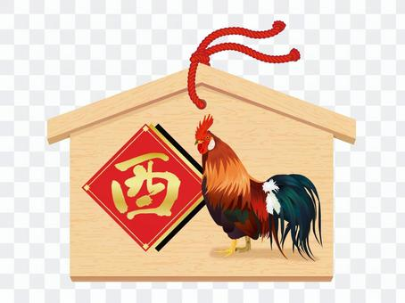 Rooster year's ema 02