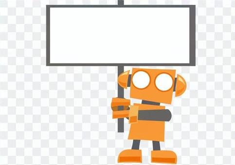 標語牌機器人2