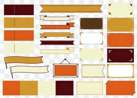 焦糖顏色框架