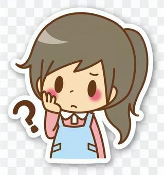 【Seal】 Female * Helper san _ Question