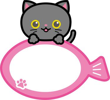 Black cat fish frame
