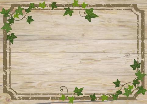 老式木紋框架(白茶)