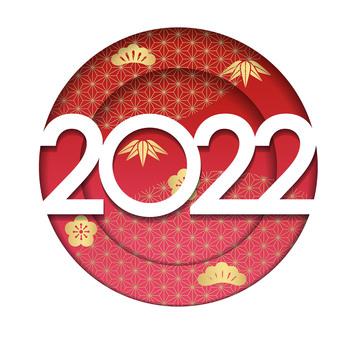新年賀卡材料2022三維符號