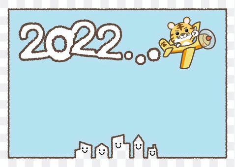 Tiger 01_34 (2022, contrail)