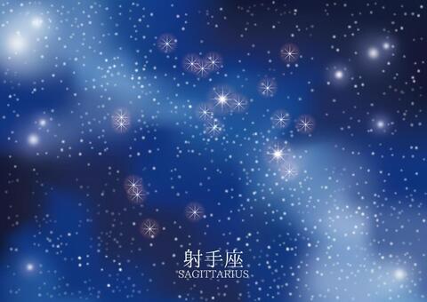 Star - Sagittarius