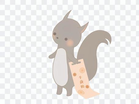 拿著千歲糖果的松鼠的插圖
