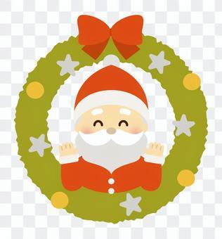 聖誕老人和租賃