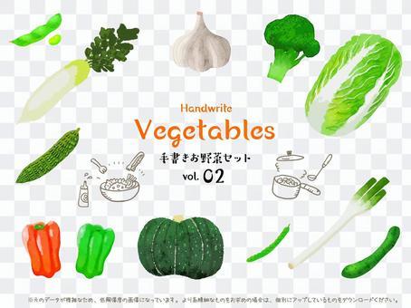 水彩成分系列蔬菜套裝02