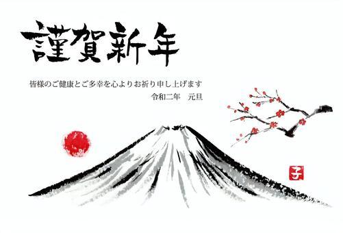 新年賀卡模板富士山和梅花