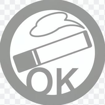 吸煙行第二部分