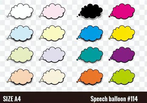 雲形氣球圖