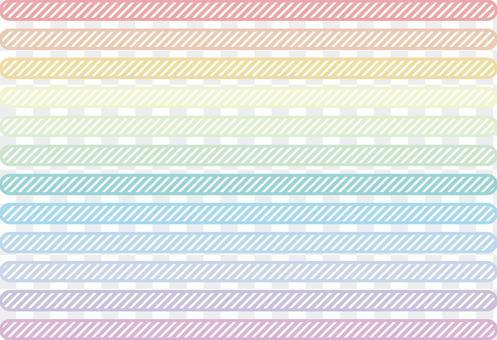 彩虹色條紋圓角