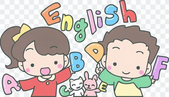 英語友好的男孩和女孩