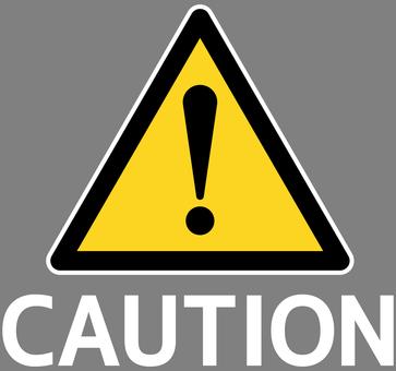 三角注意!標記白色警告透明