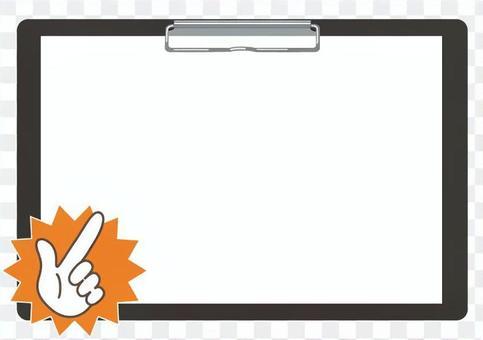 剪貼板狀框架(水平)