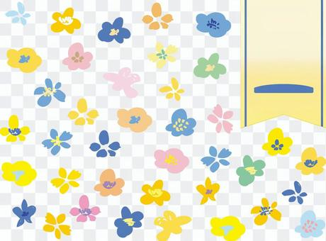 Spring flower hand-painted colorful rough icon material set