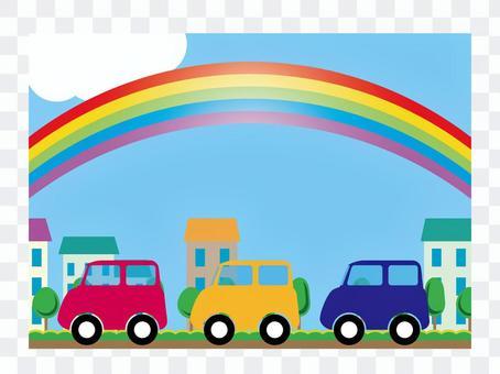汽車和彩虹