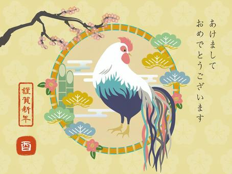 New Year cards of Ogocidae and plum trees 1