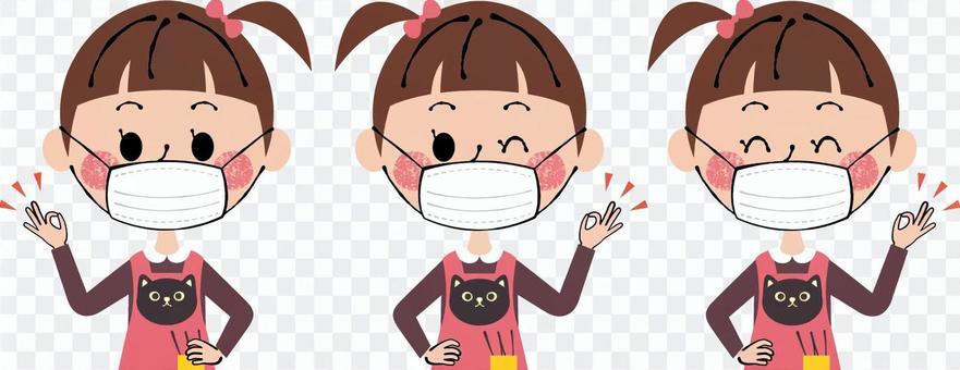 兒童女孩一次性面膜預防