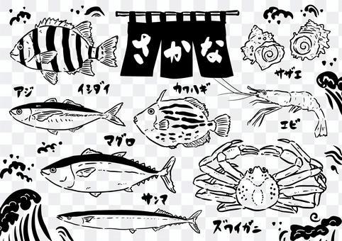 魚セット 黒 2