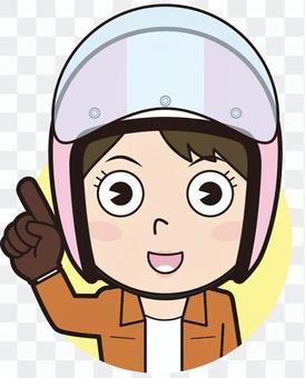 指著女騎手(評論)