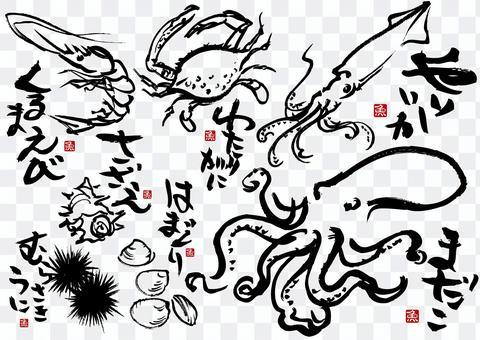 AC_手寫_海魚_ 03