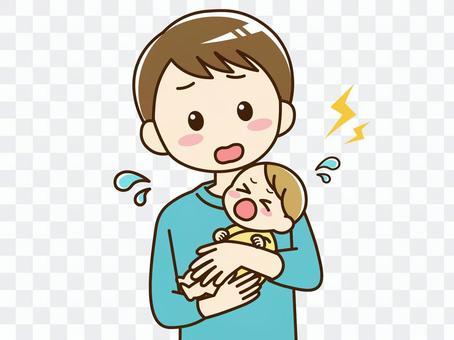 泣いてる赤ちゃんをあやすパパ