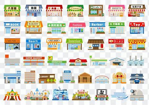城市建築集