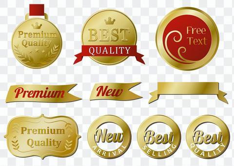 Gold medal label set medal