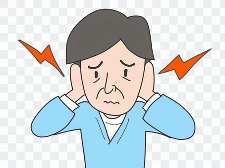 長者男性耳朵疼痛