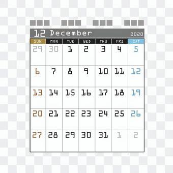 2020 Calendar Techno December