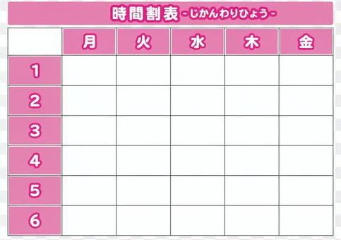 Schedule · Horizontal (pink)