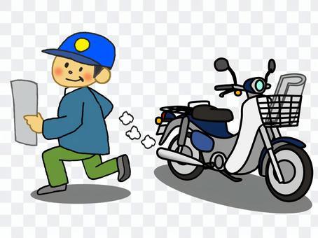 Newsboy_Bike_Deliveryman