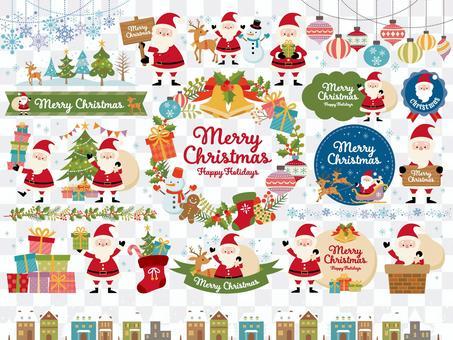 クリスマスの挿絵と色々なポーズのサンタ