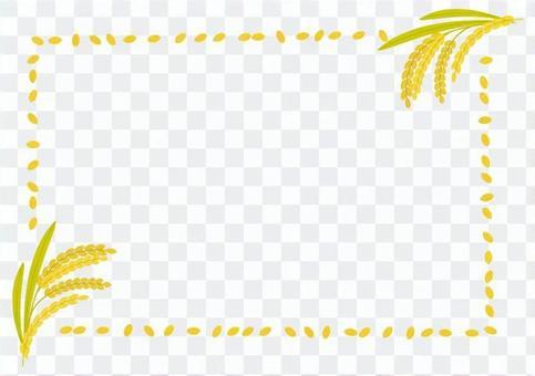 Rice frame