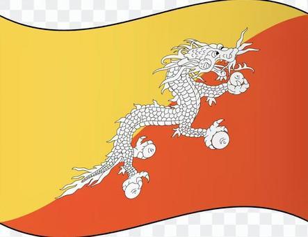 不丹國旗/拍打