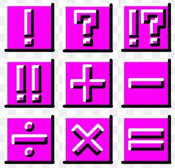 塊圖標設置粉紅色