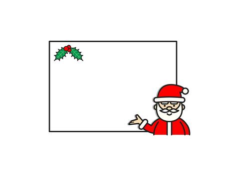 聖誕老人的留言板 2