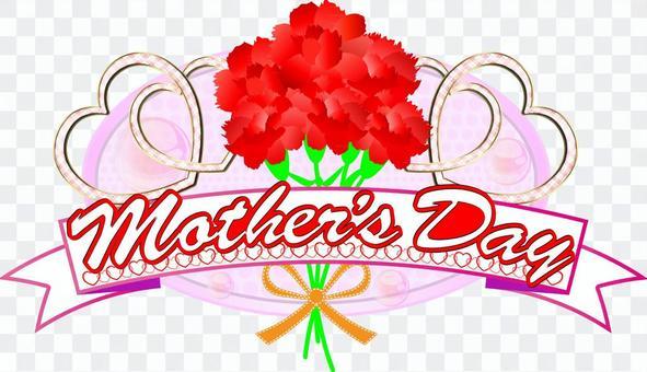 Mother's Day Logo Frame