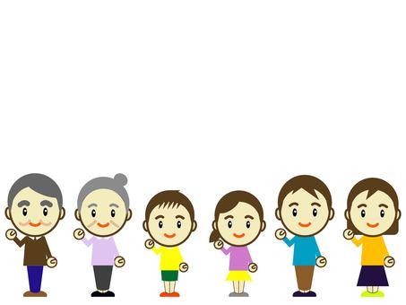 家庭 三代孫子 父母 家庭
