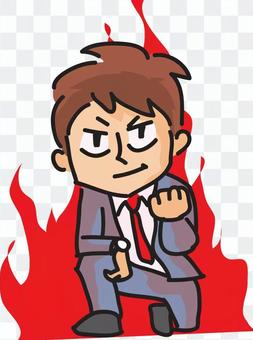 燃燒的推銷員