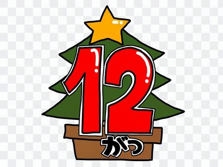 December title tree