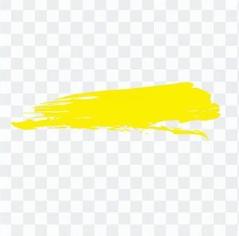 很快人們漆成黃色