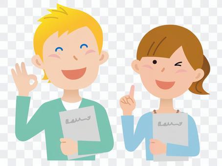 英語會話學校