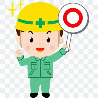 Construction worker (correct answer)
